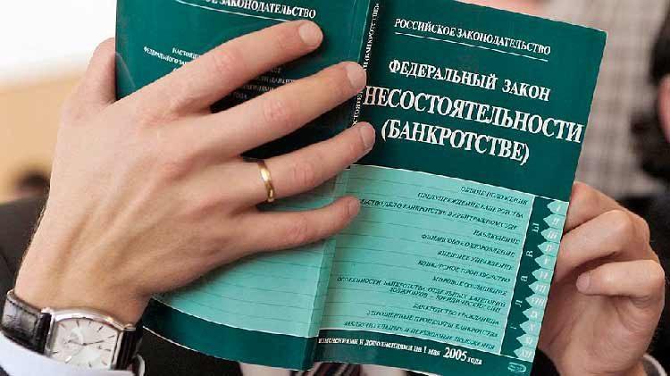 Последствия банкротства физических лиц в 2020 году: для должника и родственников