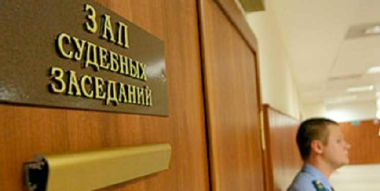 Ходатайство о переносе судебного заседания по гражданскому делу