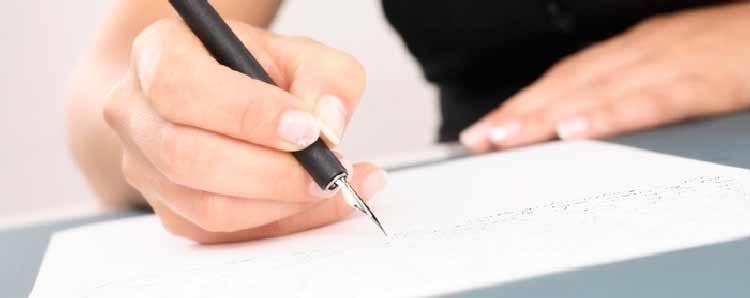 Процесс обжалования решения суда по административном делу