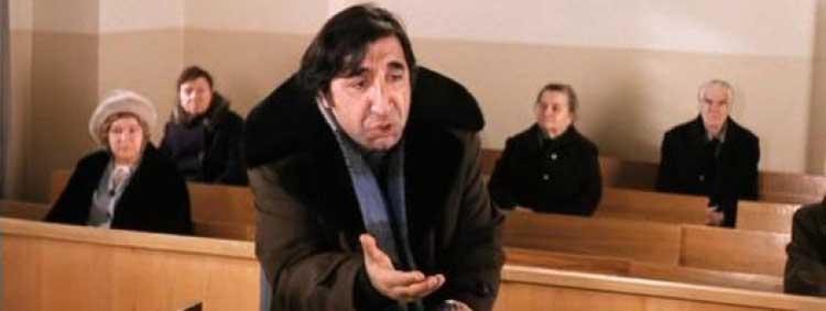 Ходатайство о вызове истца в суд